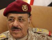 نائب الرئيس اليمنى: نثمن دعم المملكة وجهودها لاستكمال معركة التحرير