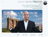 """الهارب أيمن نور يدعم المرزوقى فى انتخابات تونس فى قناة الشرق وعلى """" توتير """""""