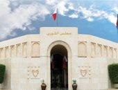 البحرين وباكستان تبحثان مستجدات الأوضاع الإقليمية والدولية