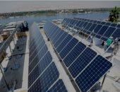 أخبار الاقتصاد اليوم: الحكومة تساند خطط التوسع فى إنشاء محطات الطاقة الشمسية
