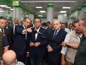 رئيس الوزراء يشهد إطلاق خدمات الشهر العقارى عبر مكاتب البريد بالإسكندرية