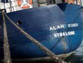 سفينة انقاذ مهاجرين تتجه إلى مالطا تجنبا لمواجهة مع إيطاليا