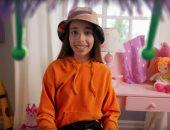 ديزنى تكشف عن أول تريلر لسلسلة الكوميديا Gabby Duran & The Unsittables