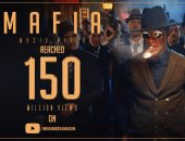 محمد رمضان يترشح لجوائز الموسيقى الأفريقية ويحتفل بـ150 مليون مشاهدة لمافيا