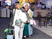 """مبادرة """"إياب"""" تختتم أعمالها فى مطار الملك عبدالعزيز الدولى بجدة"""