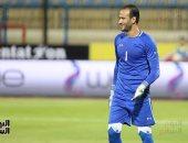 فيديو.. عماد السيد يحرم شيكابالا من تسجيل الهدف الأول للزمالك