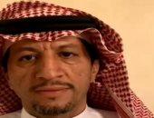 القضاء على البيروقراطية أولوية رئيس الهيئة السعودية لمكافحة الفساد الجديد