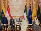 فيديو ..انطلاق القمة المصرية الكويتية بين الرئيس السيسي وأمير الكويت