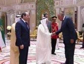 """مراسم استقبال رسمية للرئيس السيسى فى """"قصر بيان"""" بالكويت..فيديو"""