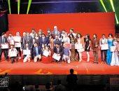 المهرجان القومى للمسرح المصرى.. حصاد ومكاسب