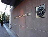 صندوق النقد يحلل إجراءات الأرجنتين لإدارة تدفق رأس المال