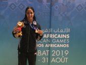 صور.. معلومات عن هانيا مورو الحاصلة على 7 ميداليات فى الألعاب الأفريقية