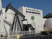 سلطنة عمان..بدءُ أعمال مؤتمر ومعرض النفط الثقيل العالمى لعام 2019