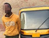 تحقيقات الشروع فى سرقة سائق فى البدرشين تكشف: ألقوا على وجه الضحية شطة