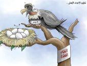 كاريكاتير الصحف الإماراتية.. شجرة قطر ملجأ غربان الإخوان لنشر الإرهاب