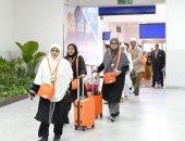 صور.. السعودية تستقبل أول دفعة من المعتمرين فى العام الهجرى الجديد