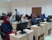 دورة تدريبية حول النظم الجغرافية والاستشعار عن بعد بجامعة أسوان