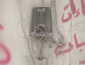 شكوى من عدم انتظام ضخ الكهرباء فى مدينة بيلا بكفر الشيخ