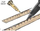 كاريكاتير الصحف السعودية.. قصف متبادل بين حزب الله وإسرائيل