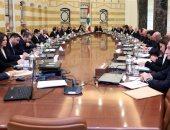 الحكومة اللبنانية تناقش التعاون الأول مع مصر فى مجال حماية البيئة الخميس