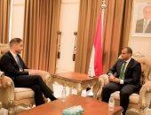 نائب وزير الخارجية اليمنى يبحث مع دبلوماسى ألمانى مستجدات عملية السلام فى اليمن