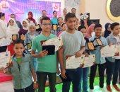 صور.. تكريم الطلاب المتفوقين علميا بمركز شباب باسوس فى القناطر الخيرية