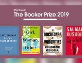 """سلمان رشدى ومارجريت أتوود وإليف شفق فى القائمة القصيرة لـ""""مان بوكر"""""""