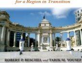 مركز بروكينجز يصدر كتابا عن تجارب الإصلاح الحكومى فى مصر والشرق الأوسط