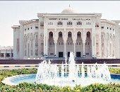 جامعة الشارقة الإماراتية تشارك فى المؤتمر الأوروبى لمجلس النهوض ودعم التعليم