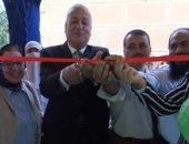 إنشاء قسم العلاج الطبيعى بوحدة برج العرب القديم بالإسكندرية