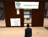 مقر جديد لجامعة مصر للعلوم والتكنولوجيا بالعالم الافتراضى..فيديو