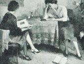 شاهد كتالوج صالون القاهرة فى دورته الـ34 عام 1958