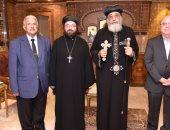 البابا تواضروس يستقبل النائب البطريركى للسريان الأرثوذكس بالكاتدرائية