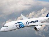 """الأحد المقبل """"مصر للطيران"""" تتسلم أول طائراتها الجديدة من """"إيرباص"""""""