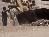 """""""صحتنا فى نظافة بيئتنا"""".. حملة نظافة وندوات توعية بمركز أبنوب فى أسيوط (صور)"""