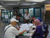نقابة المهندسين فى الإسكندرية تقرر تخصيص يوم للكشف على أعضاءها مجانا شهريا