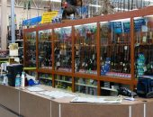 بعد حوادث إطلاق النار.. شركة أمريكية توقف بيع ذخائر البنادق قصيرة الماسورة