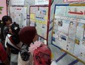 """صور.. لجنة من """"التعليم"""" تفتتح مركز تنمية القدرات الصحفية بالوادى الجديد"""