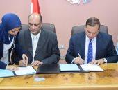 جامعة سوهاج توقع بروتوكول تعاون مع الاتحاد الرياضى المصرى للمكفوفين