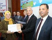 محافظ المنوفية يشهد الاحتفال السنوى لتكريم أوائل الشهادات العامة