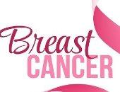 معهد ناصر ينظم ندوة حول التغذية السليمة للحماية من سرطان الثدى..الثلاثاء