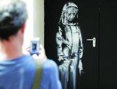 سرقة لوحة للفنان بانكسى من شوارع باريس