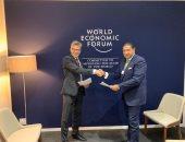 توقيع اتفاقية شراكة بين التجارى الدولى والمنتدى الاقتصادى العالمى