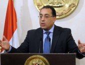 4 قرارات مهمة للحكومة اليوم.. أبرزها تعديلات قانون هيئة الشرطة وإعادة تنظيم هيئة المتحف المصرى الكبير.. ورئيس الوزراء يُشيد بتراجع معدل التضخم خلال أغسطس لـ6.7% وانخفاض الواردات