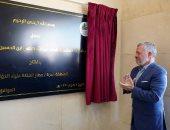 ملك الأردن يفتتح المنطقة الحرة الجديدة فى مطار الملكة علياء الدولى