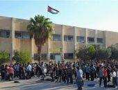 وزارة التربية الأردنية : علاوة مزاولة المهن التعليمية ترفع الحوافز للمعلمين