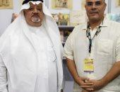 السفير السعودى يزور الجناح المصرى بمعرض إندونيسيا الدولى للكتاب