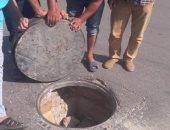 استجابة لصحافة المواطن.. شركة مياه شرب القاهرة تغطى بلاعة بمدينة نصر