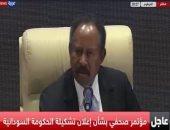 وزير المالية السودانى: رفع رواتب موظفي القطاع العام بعد إلغاء الدعم