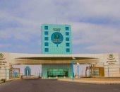 جامعة تبوك بالسعودية تعلن عن توفر وظائف للجنسين.. تعرف على التفاصيل